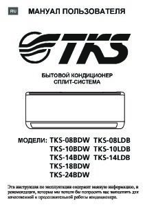 thumbnail of Standard Manual in Russian inverter_pic