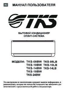 thumbnail of Standard Manual in Russian on-off_pic